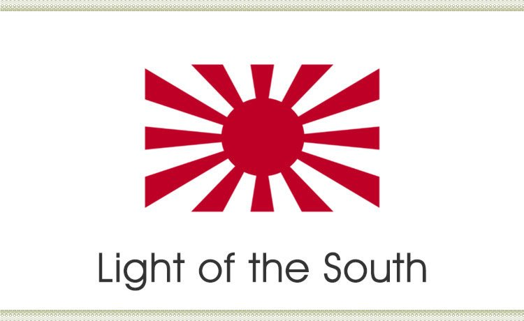 Syonan-to: Light of the South