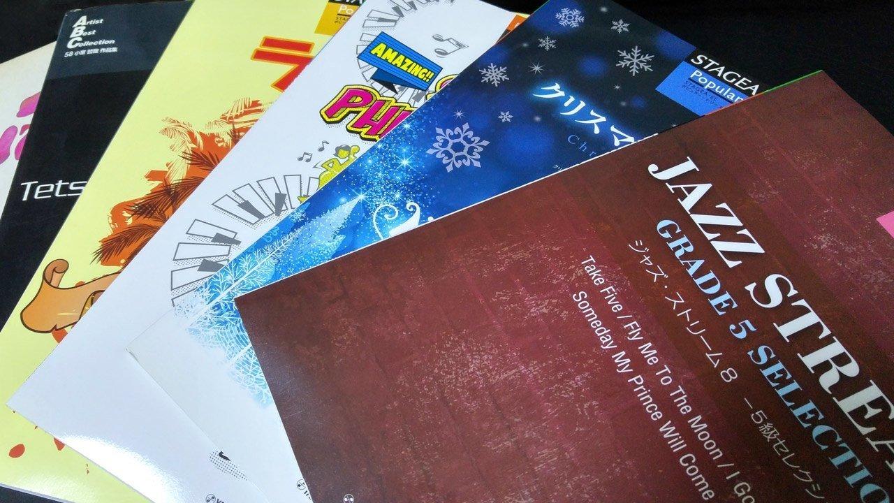 Yamaha Electone books.