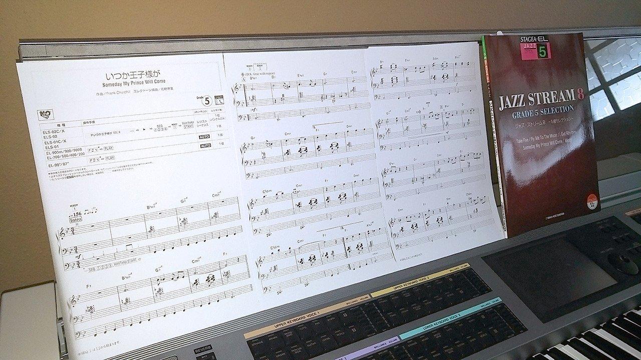 Electone Stagea Jazz Stream Score.