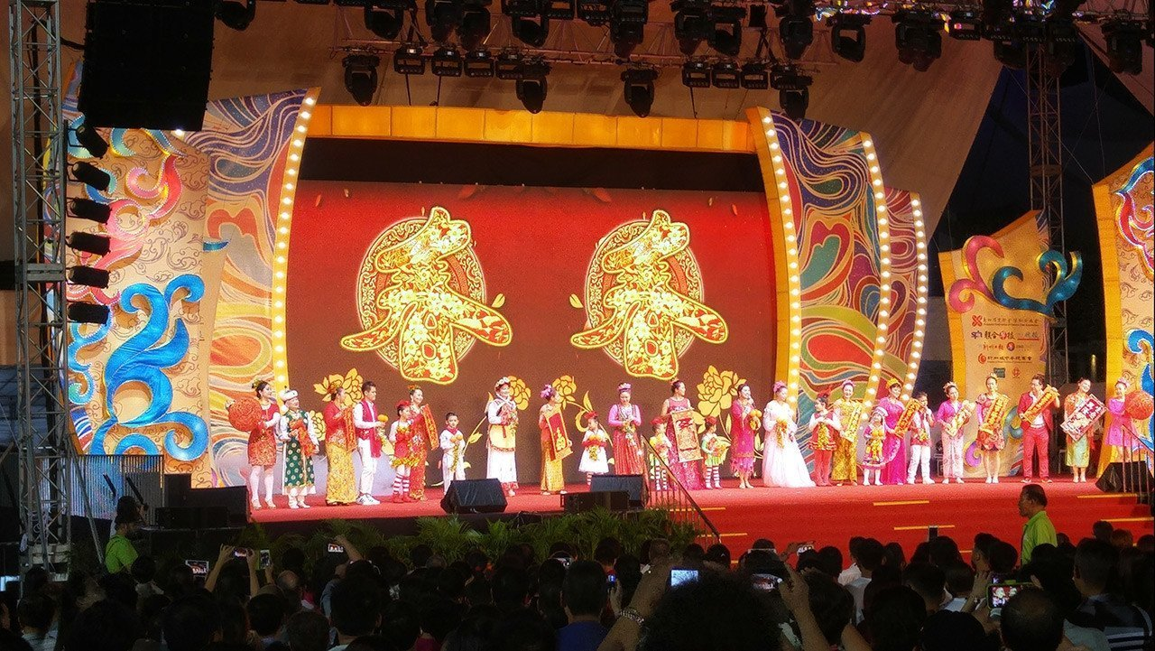 River Hongbao 2017 Stage Performance