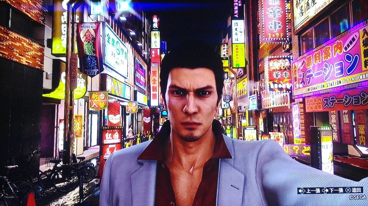 Yakuza 6 Kamurocho Selfie.
