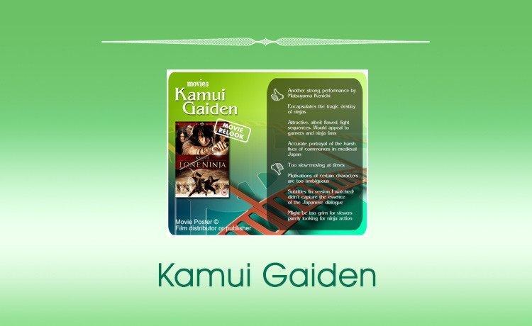 Movie Review: Kamui Gaiden