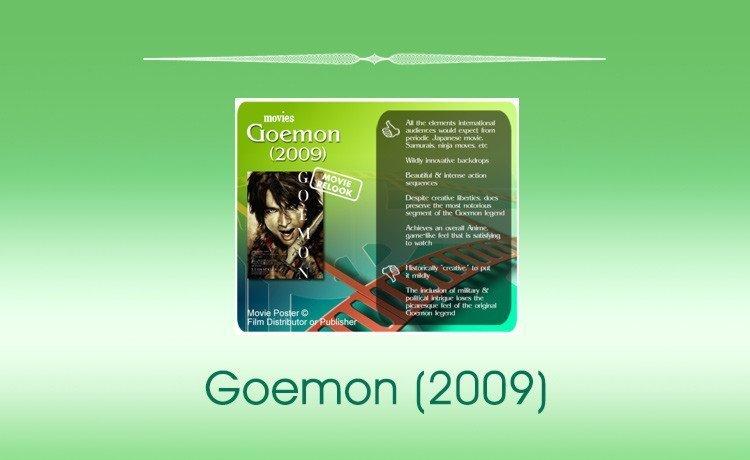 Movie Review: Goemon (2009)