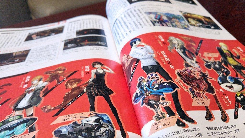 Persona 5 Phantom Thieves.