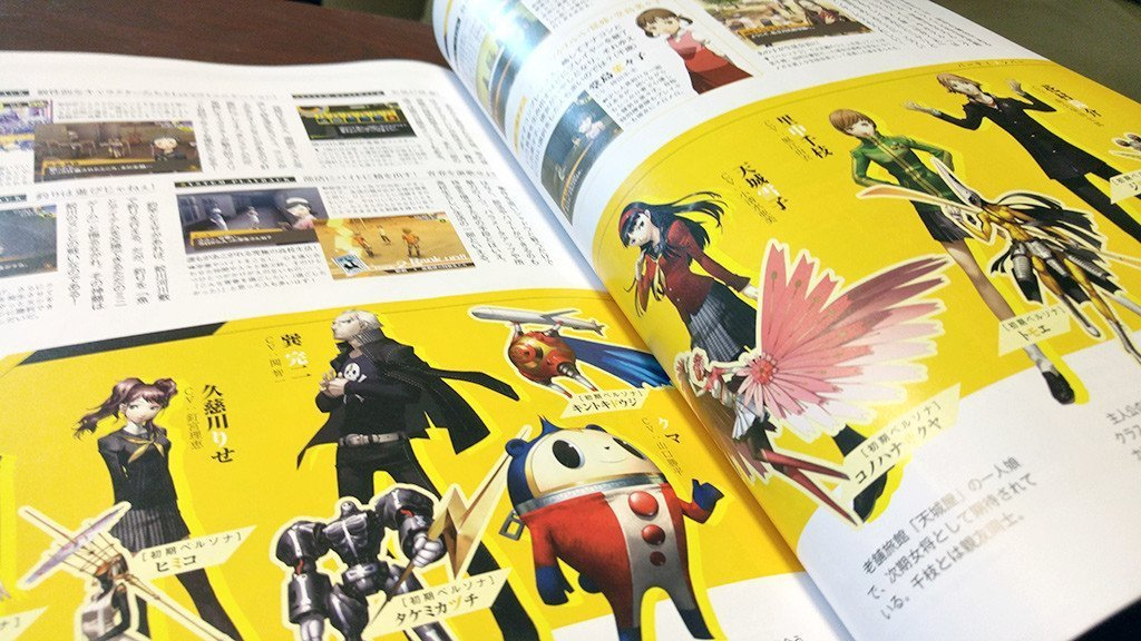 Persona 4 Character Introductions.