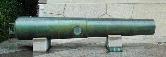 Satsuma Cannon.