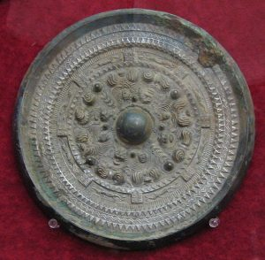 Yayoi Bronze Mirror