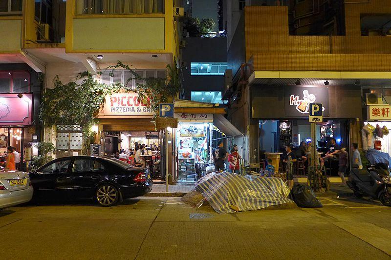 Davis Street, Kennedy Town, Hong Kong