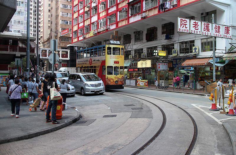 North Point, Hong Kong.