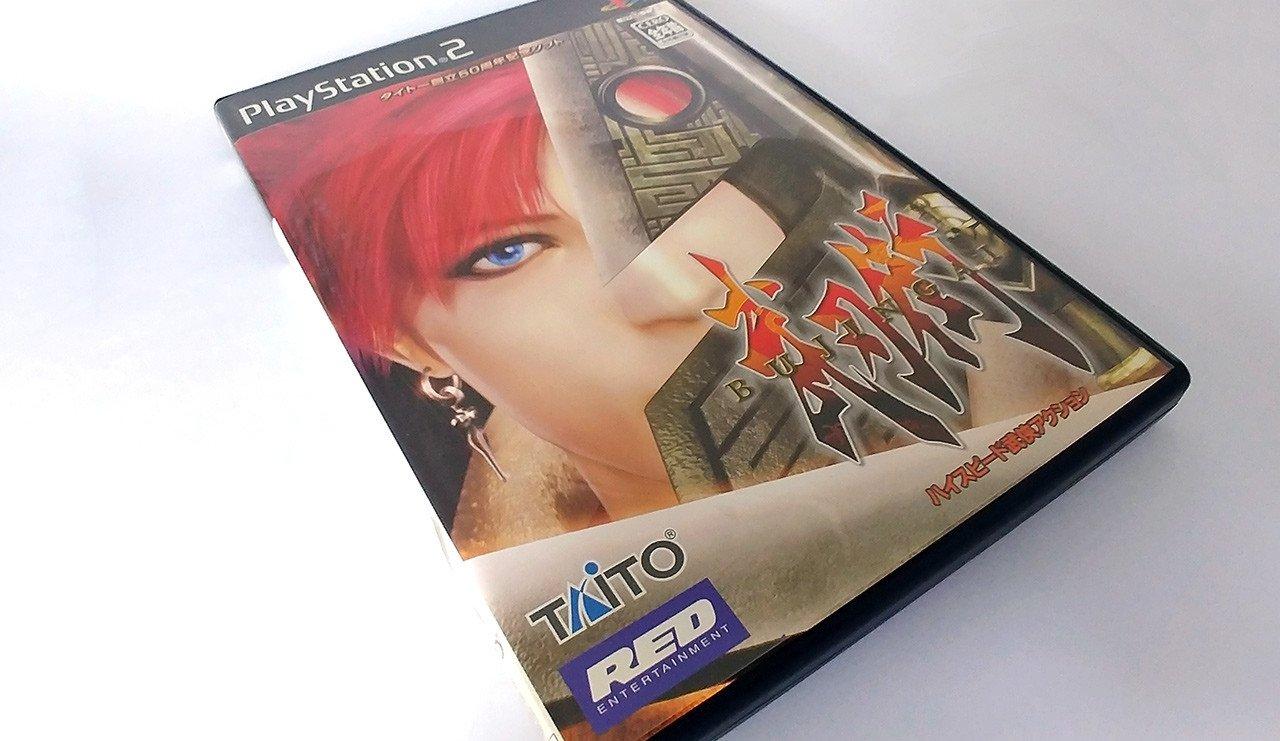 Bujingai PlayStation 2 Box.