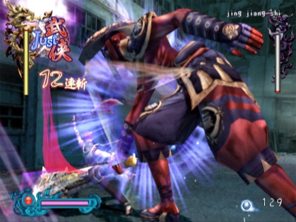 Bujingai: The Forsaken City Mini Boss Combat