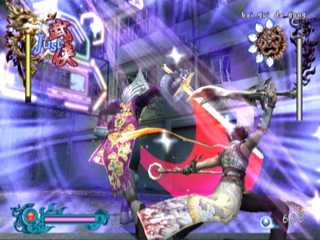 Bujingai: The Forsaken City Boss Fight