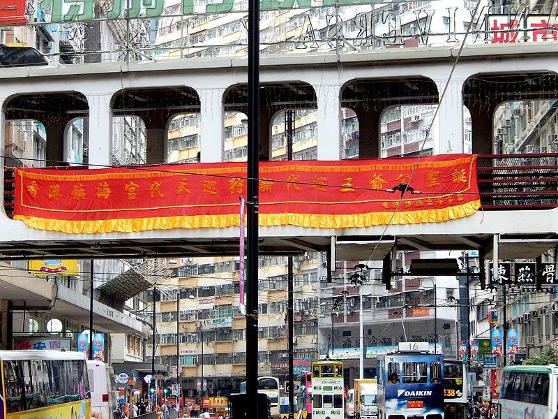 King's Road Footbridge, Hong Kong.