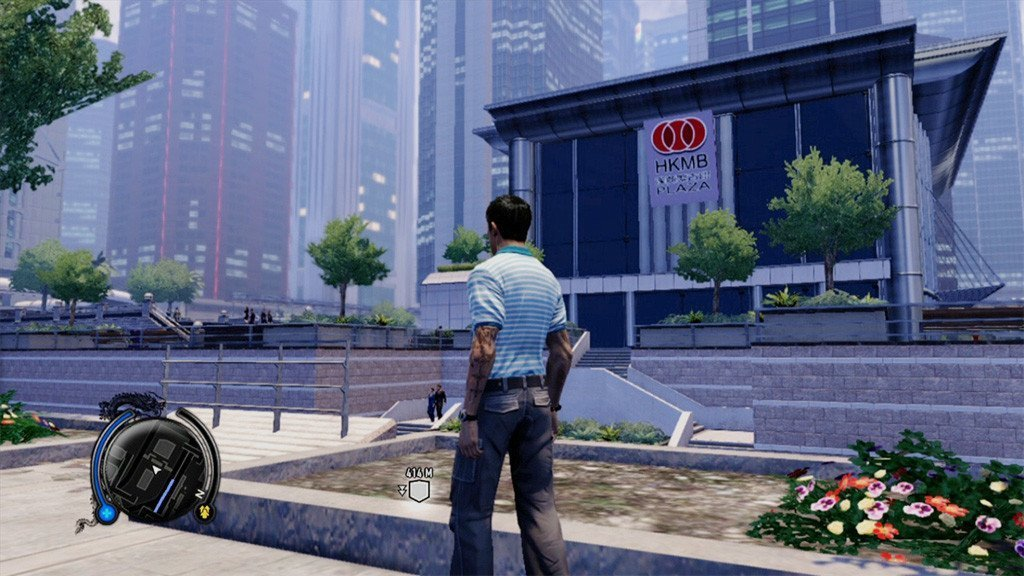 Sleeping Dogs Central District Screenshot