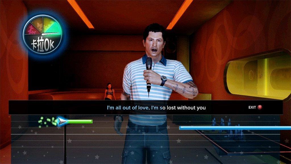 Wei Shen Singing Karaoke!