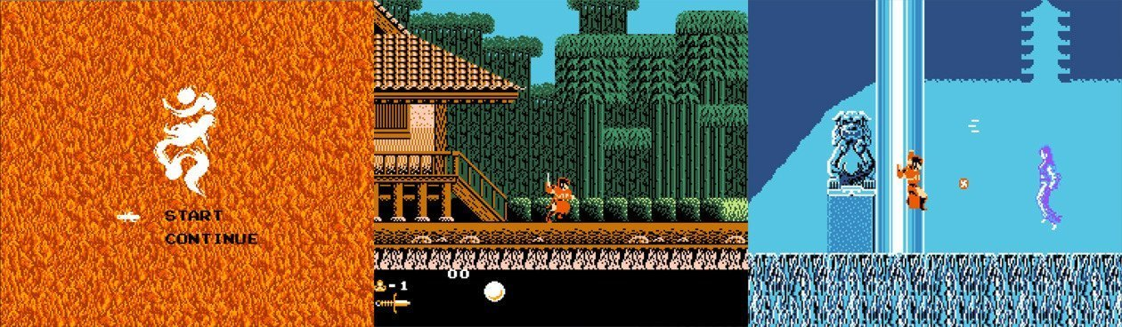 Famicom Fudō Myōō Den Screenshots.