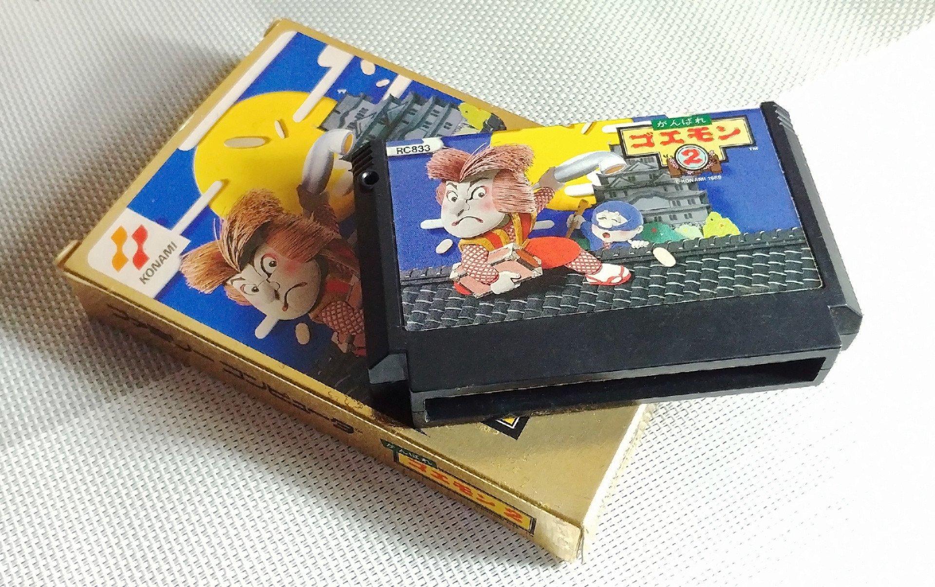 ganbare goemon 2 Famicom cartridge