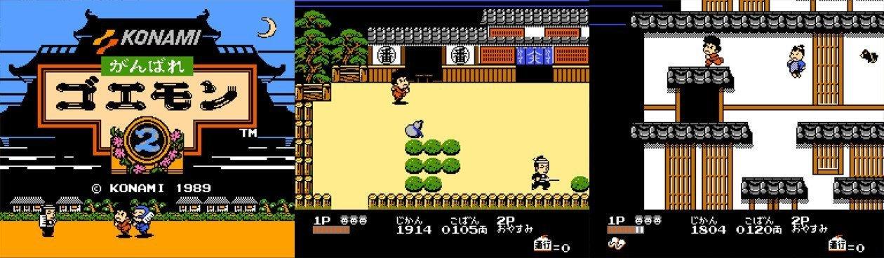 Famicom Classic Games - Ganbare Goemon 2