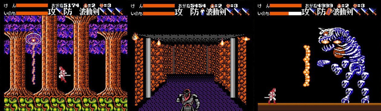 Getsu Fūma Den Screenshot