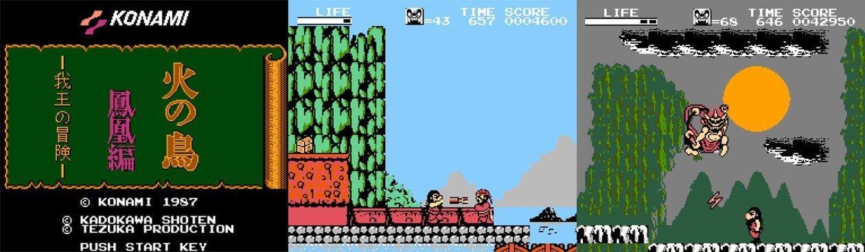 Hi no Tori Famicom Screenshots