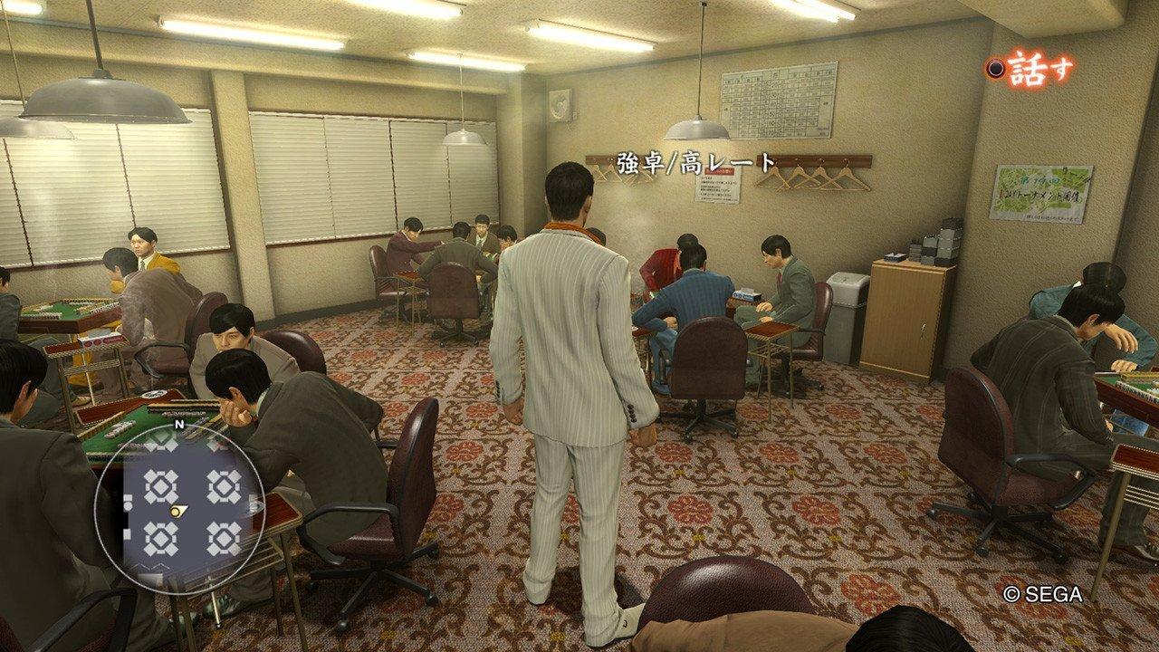 Yakuza 0 Mahjong Club.