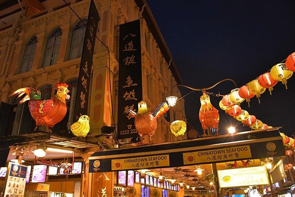 Chinatown Seafood Restaurant.