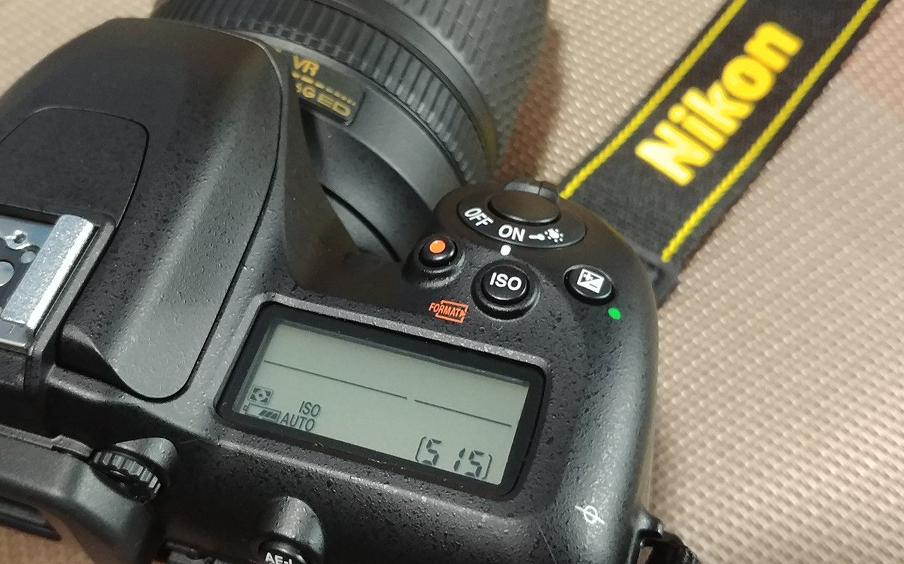 Nikon D7500 ISO button.