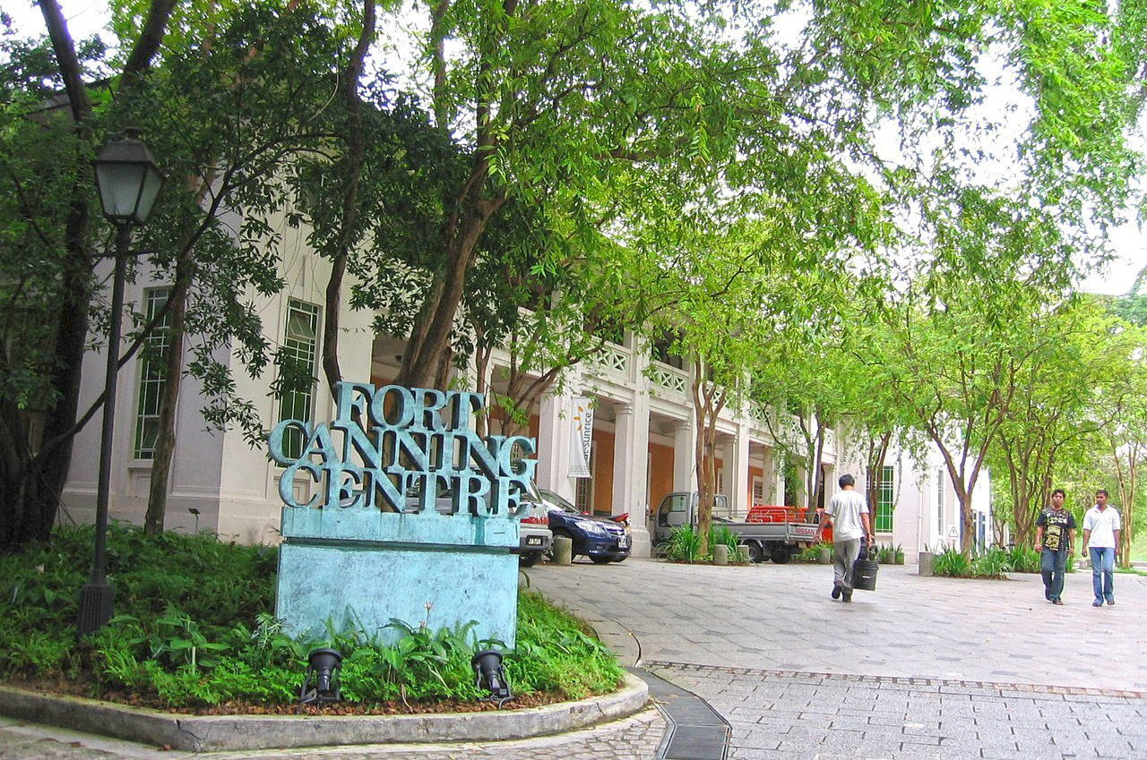 Fort Canning Arts Centre