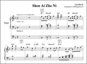 深愛着你電子琴琴譜下載 | Free Yamaha Electone Stagea ELS-02C Score