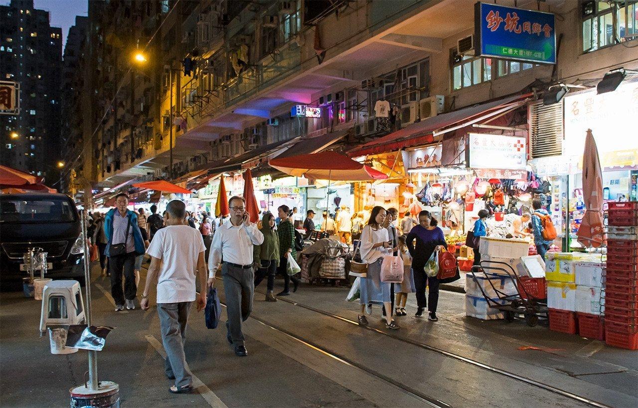 Chun Yeung Street Night Market.