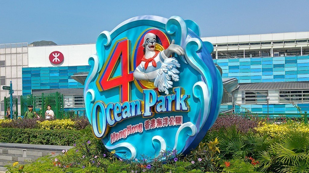 Ocean Park Hong Kong 40th Anniversary Sign