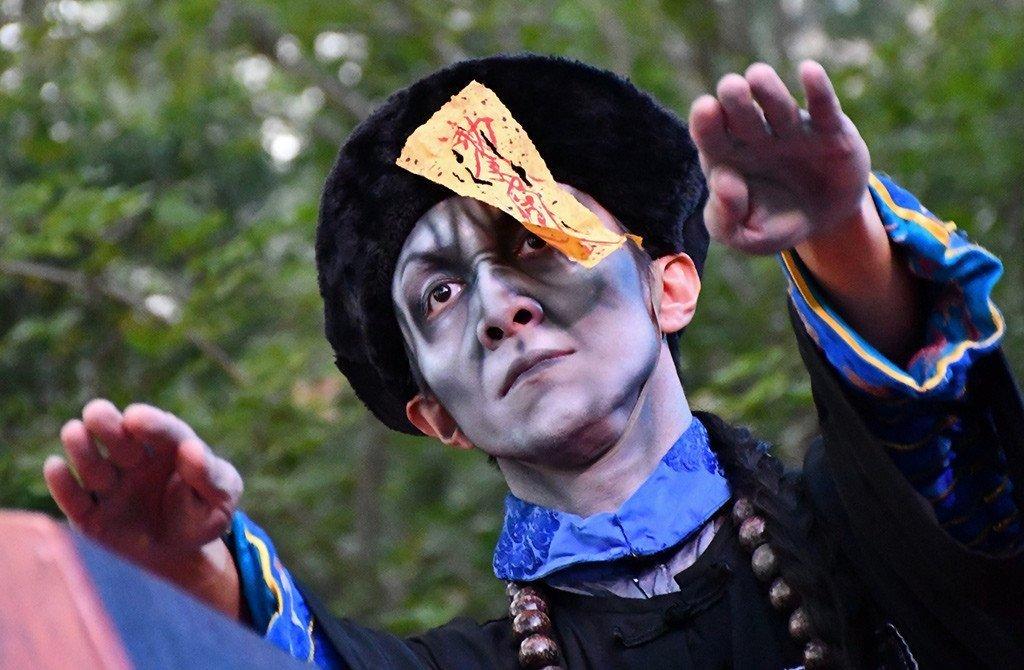 Ocean Park Hong Kong Chinese Vampire.