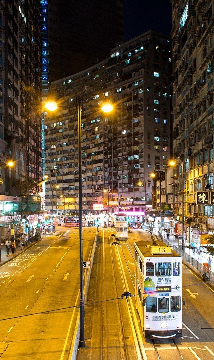 King's Road North Point, Hong Kong