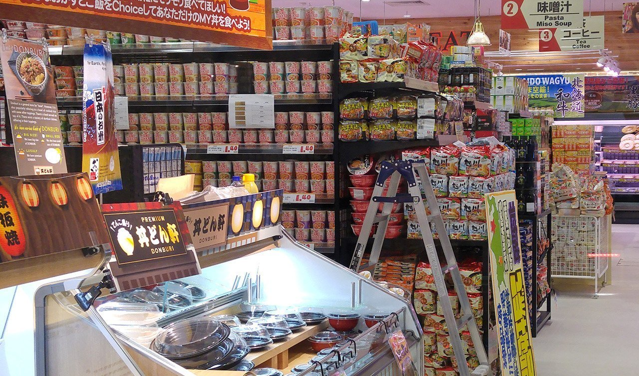 Don Don Donki Orchard Central before official opening.