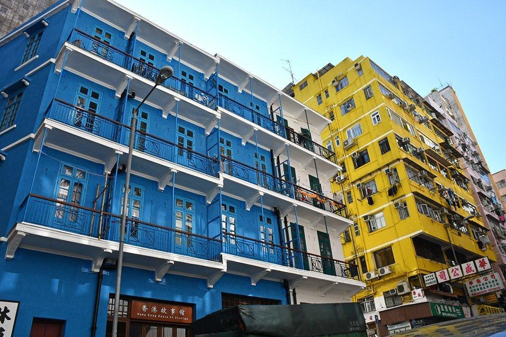 Wan Chai Blue House  (藍屋).