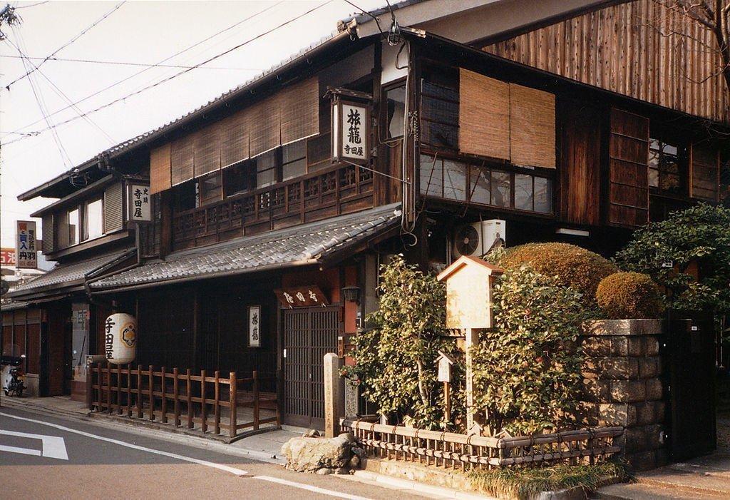 Terada Inn, Fushimi