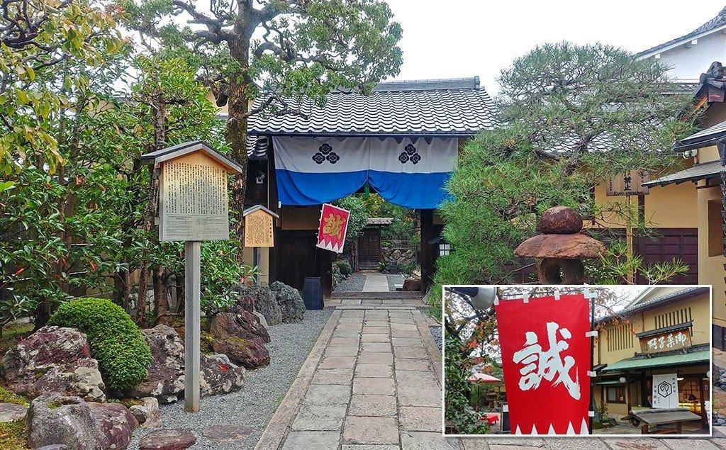 Yagi Residence, Kyoto