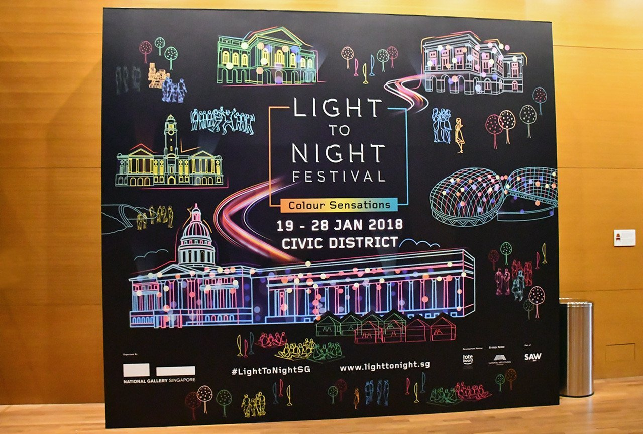 Light to Night Festival 2018 Promotion.