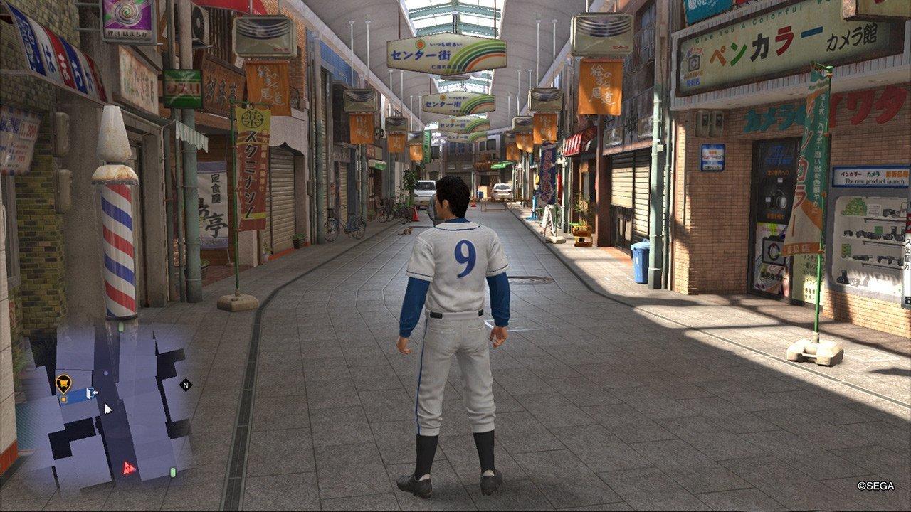 Ryū ga Gotoku 6 Onomichi Shopping Street