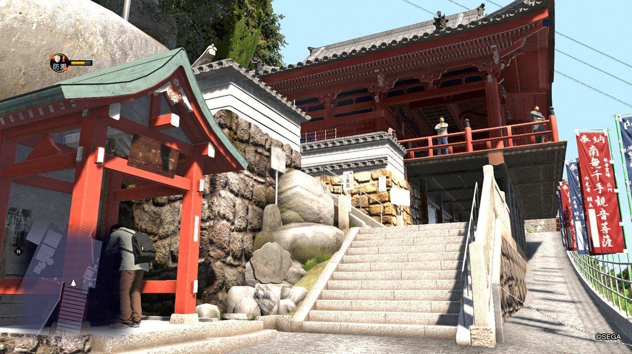 Ryū ga Gotoku 6 Senkoji Steps screenshot