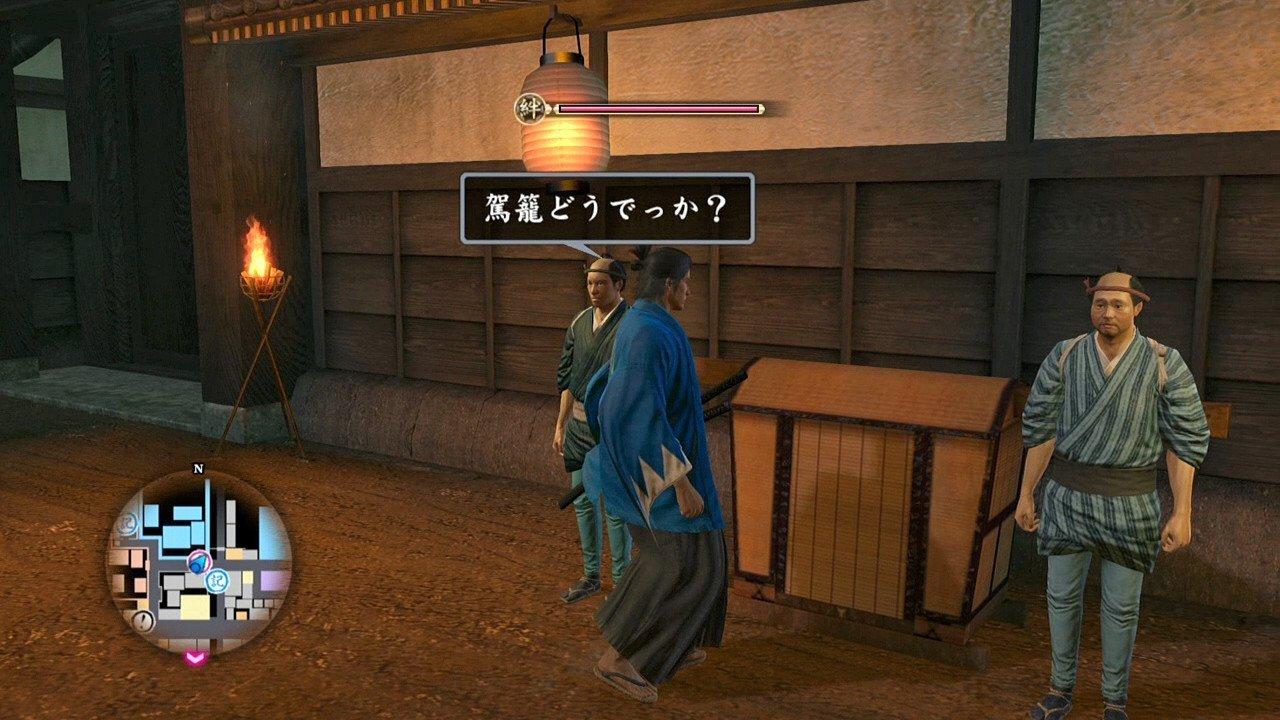 Palanquin bearers in Ryū ga Gotoku Ishin!