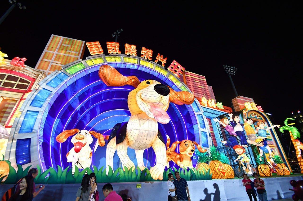 Year of the Dog Celebrations at River Hongbao 2018