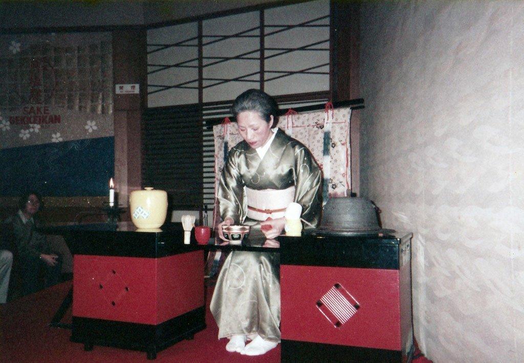 Kyoto Gion Corner Tea Ceremony (1998)