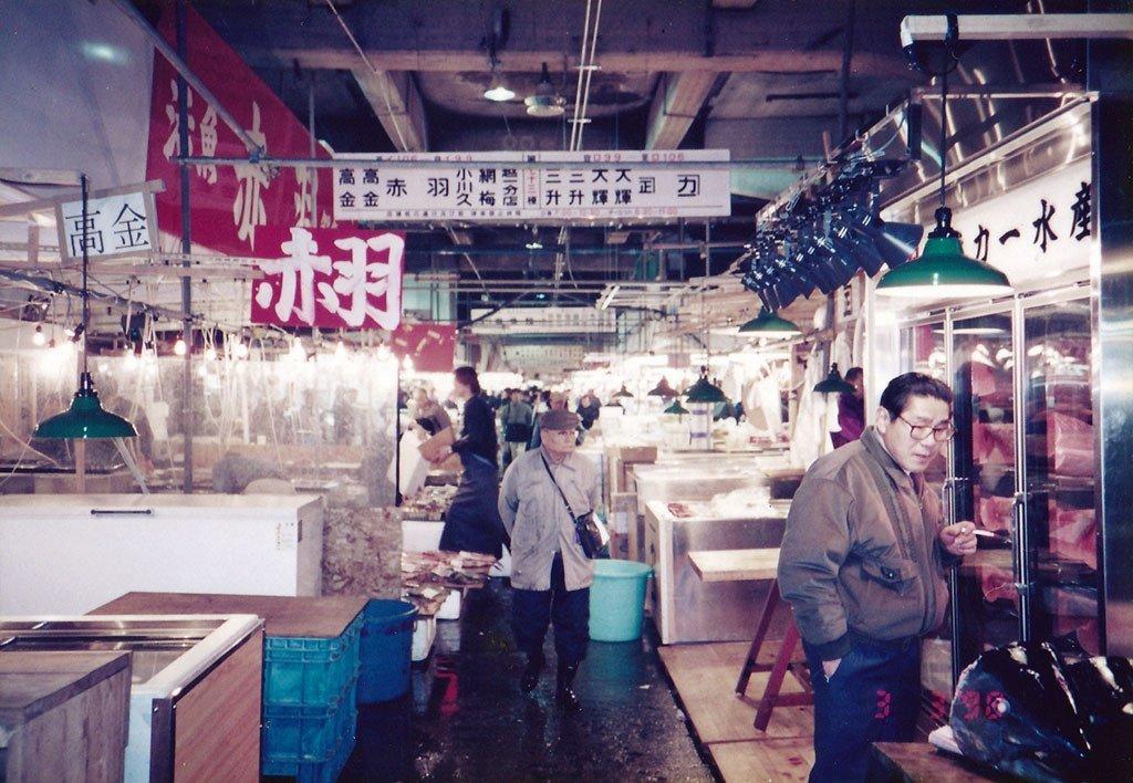 Tsukiji Fish Market 1998.