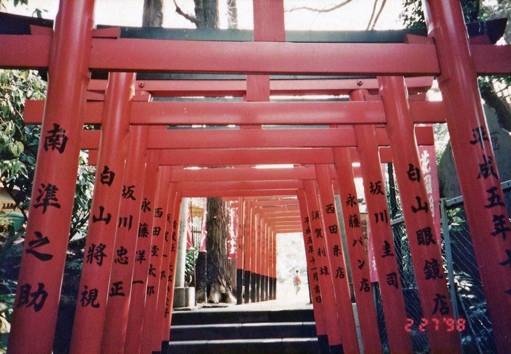Ueno Park Torii Gates in 1998.