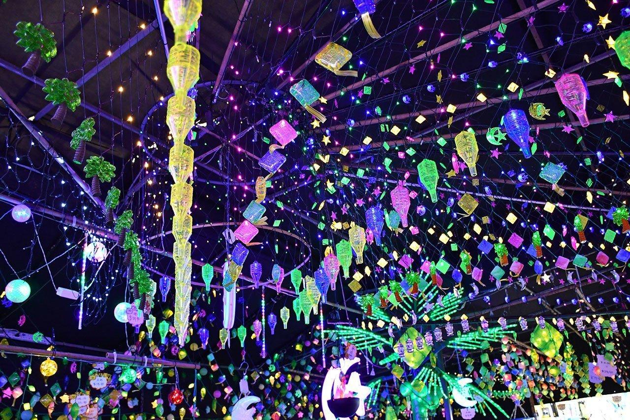 Hari Raya Puasa LED Decorations
