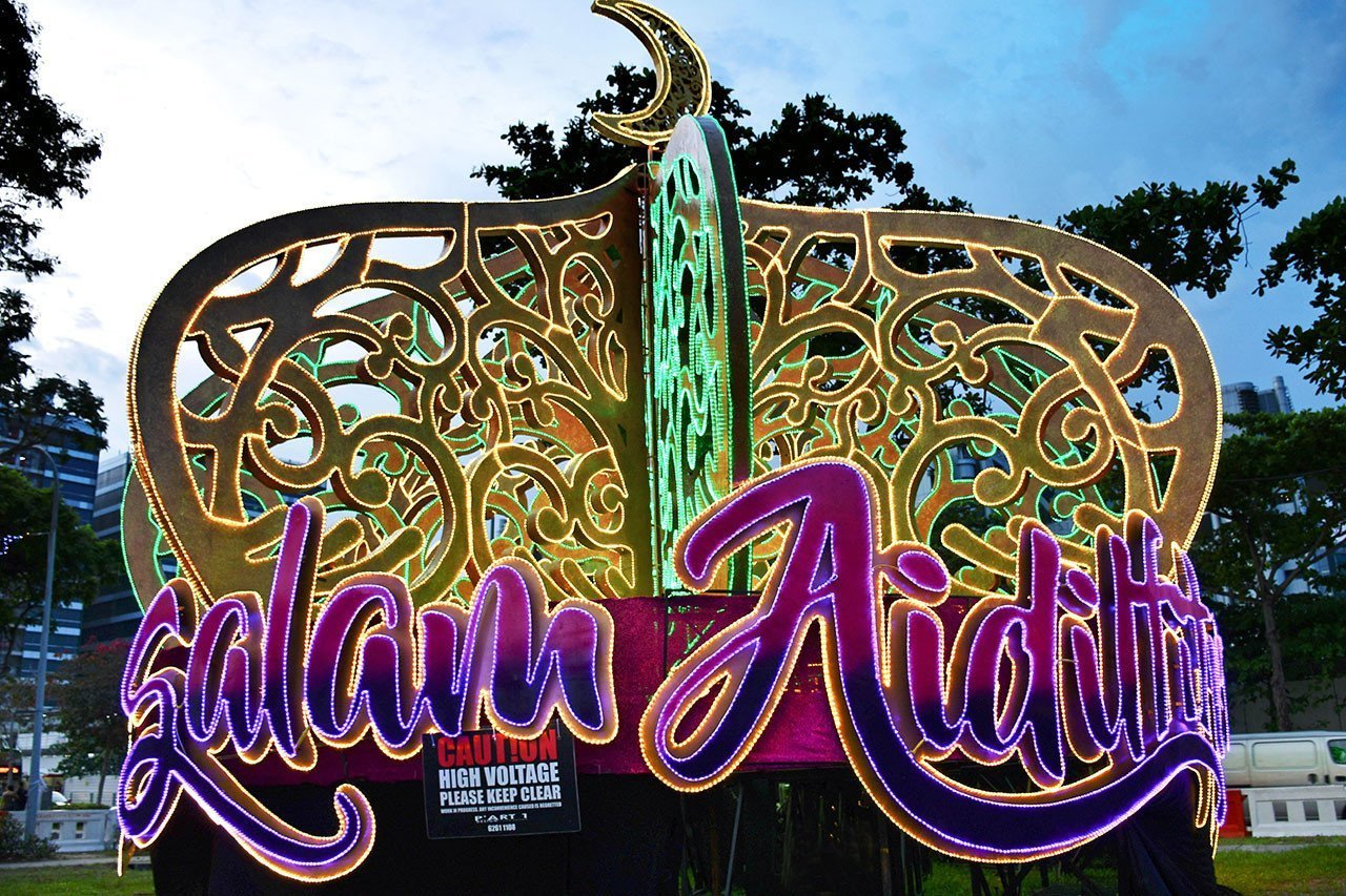 Geylang Serai Bazaar 2018 Salam Aidilfitri Display