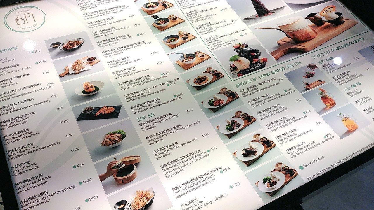 Typhoon Taiwanese Café Menu