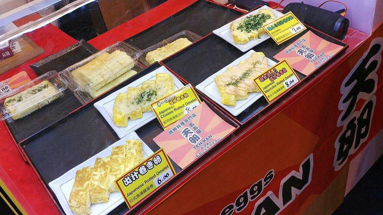Ten Ran Japanese Rolled Omelet.