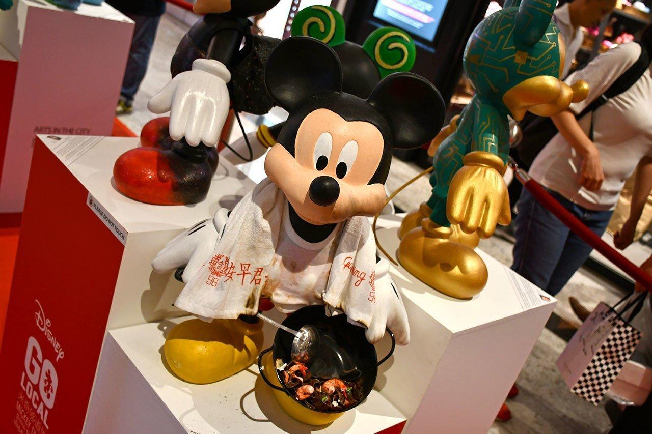 Mickey Mouse Singapore
